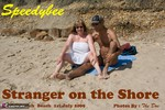 SpeedyBee. Stranger On The Shore Free Pic 1