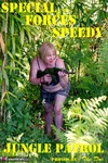 SpeedyBee. Special Forces Speedy Free Pic 1